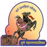 Pune Municipal Corporation