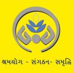 Gujarat Livelihood Promotion Company Limited (GLPC)