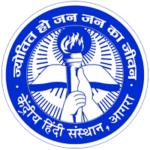 Kendriya Hindi Sansthan (KHS)