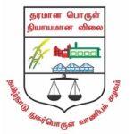 Tamilnadu Civil Supplies Corporation (TNCSC)