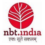 National Book Trust (NBT)