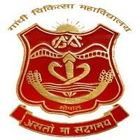Gandhi Medical College Bhopal (GMC Bhopal)