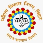 Women and Child Development Corporation (WDC Bihar)